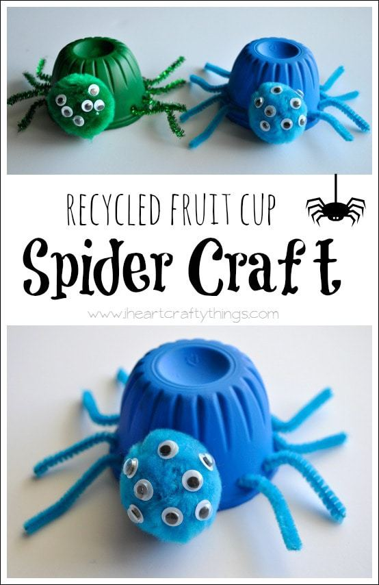 how to make a spider out of recycled materials