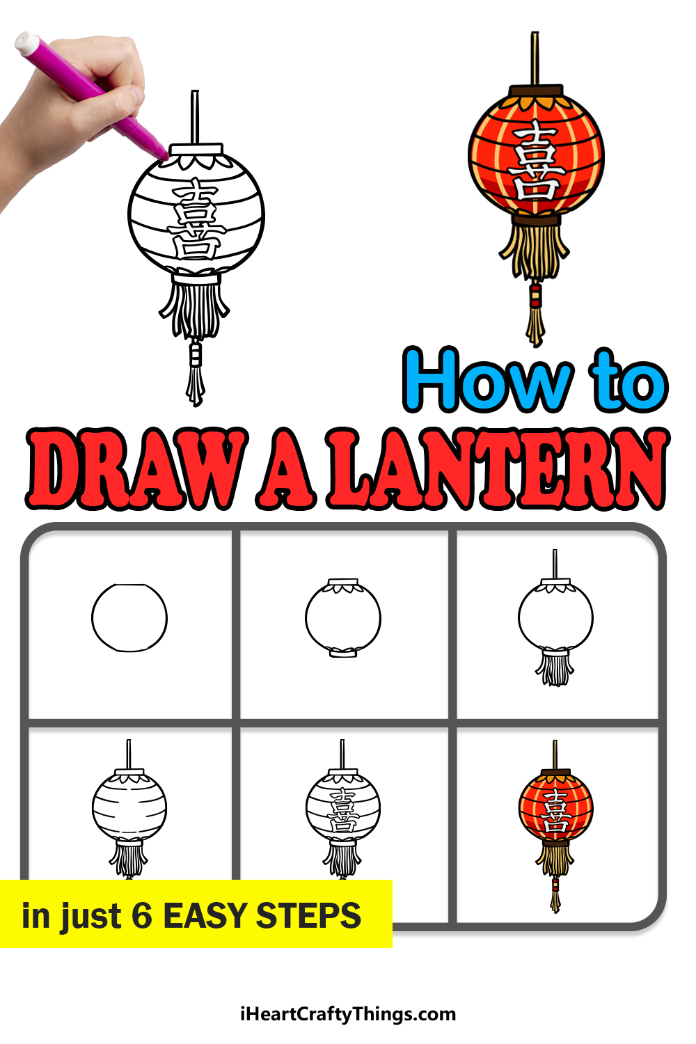 how to draw a lantern in 6 easy steps